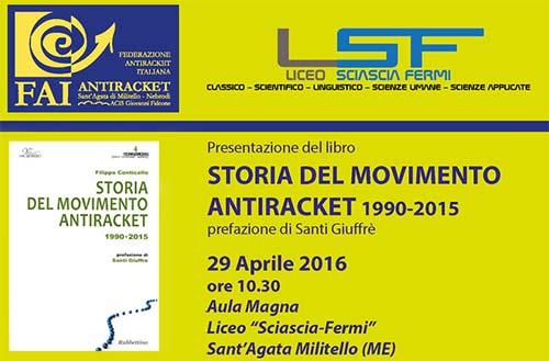 """Presentazione del libro """"Storia del movimento antiracket. 1990 - 2015"""""""