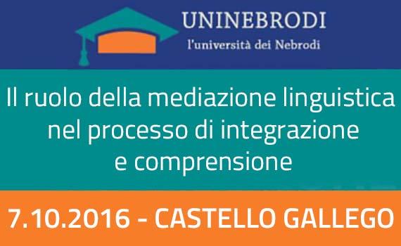 Il ruolo della mediazione linguistica nel processo di integrazione e comprensione