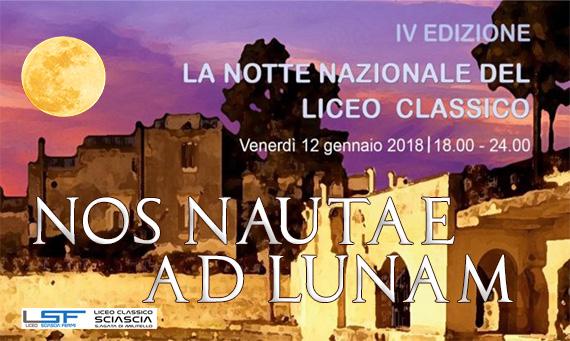 La notte nazionale del Liceo Classico – IV Edizione