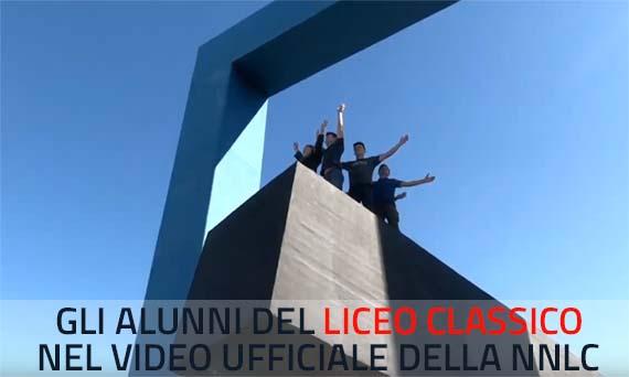 Gli alunni del Liceo Classico nel video ufficiale della NNLC